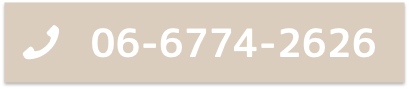 06-6774-2626